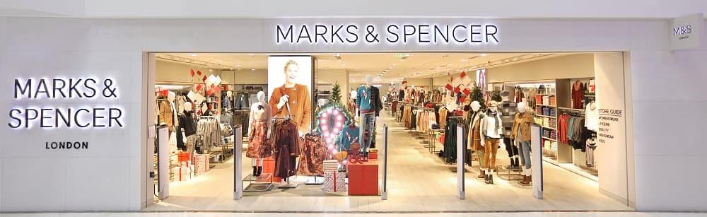 Marks & Spencer (M&S), 28 Mart 2020'de sona eren mali yılda kârında yüzde 21,2'lik bir düşüş bildirdi.