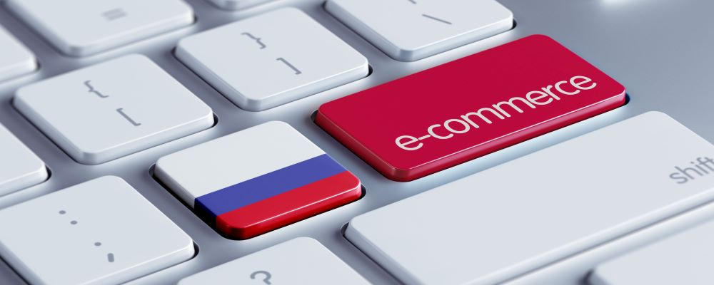 Rusya'da e-ticaret